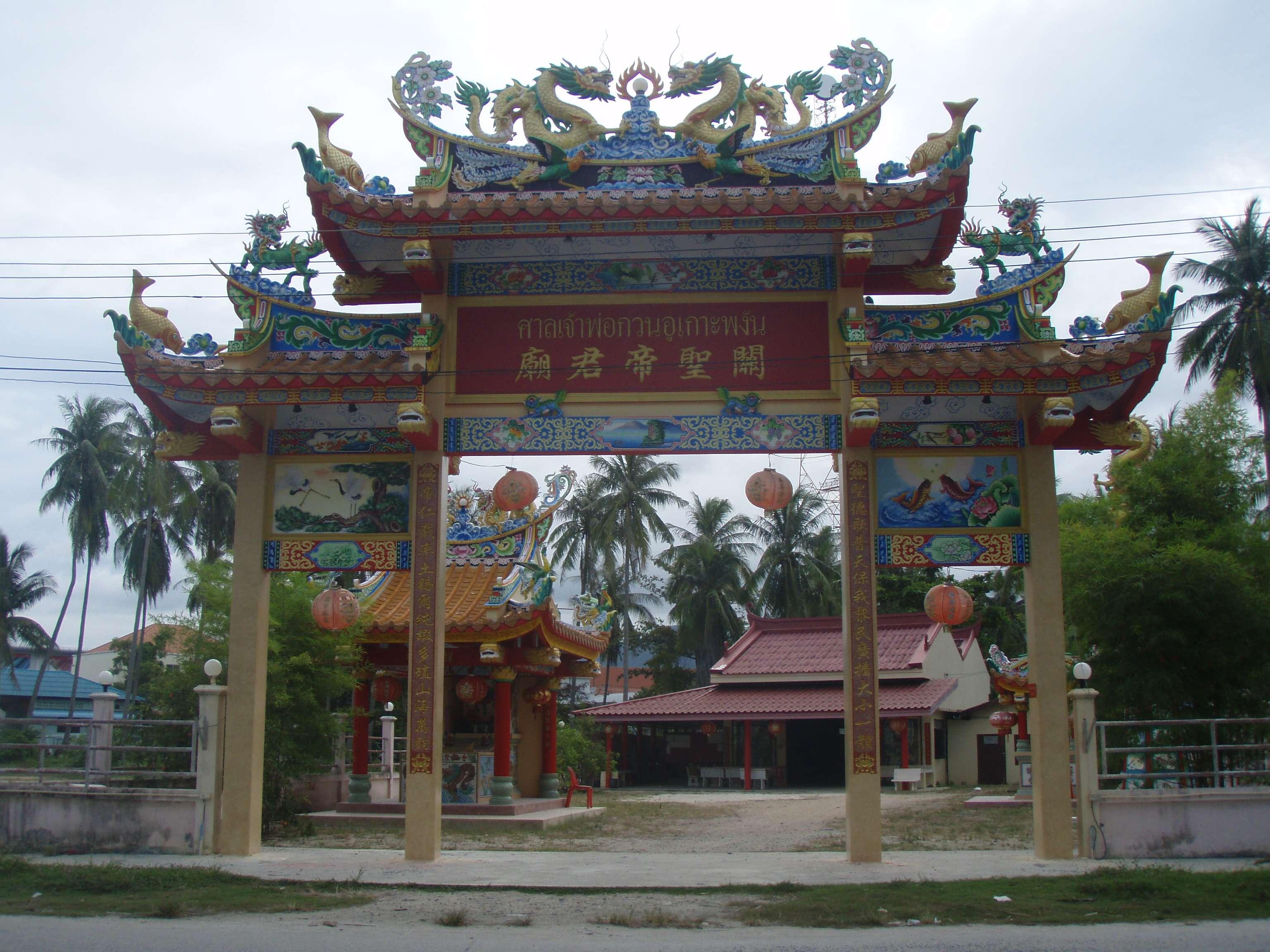 chinesische Gebetsstätte