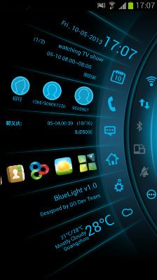 Toucher Pro Premium 1.15 Android