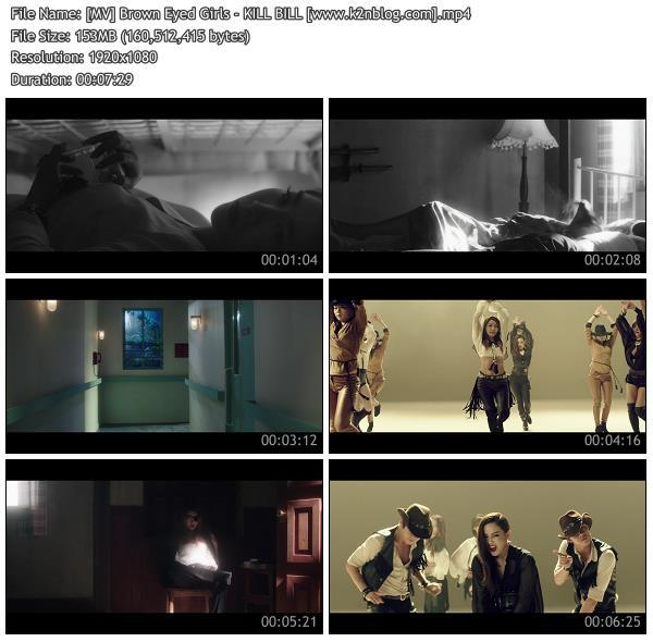 [MV] Brown Eyed Girls - KILL BILL [HD 1080p Youtube]